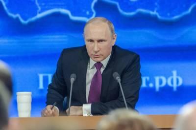 Прямая линия с Владимиров Путиным: где смотреть и как задать вопрос президенту России