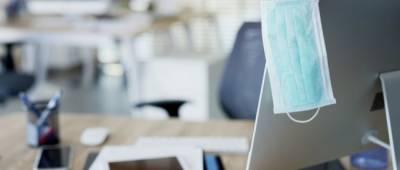 «Плати, чтобы остаться дома»: японская компания придумала стимул для возвращения сотрудников в офисы
