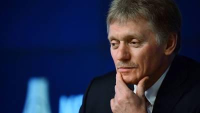 Песков заявил, что США не отказывались от сдерживания РФ