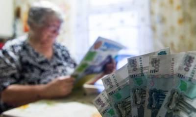 В Госдуме объяснили причины подготовки новой пенсионной реформы