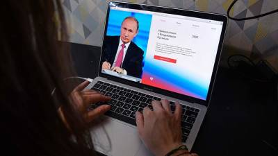 Число вопросов к прямой линии с Путиным превысило 2 млн