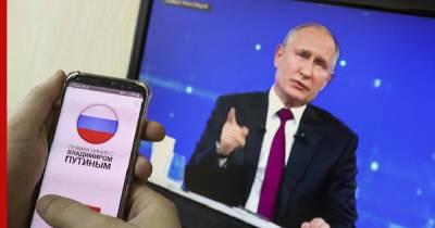 Названы имена ведущих прямой линии с Путиным