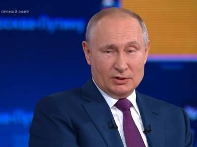 «Обязательства государства»: Путин объяснил, почему матчи Евро-2020 в Петербурге не отменили