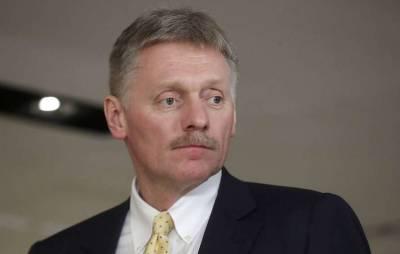 Угроза большого вооруженного конфликта между США и Россией сохраняется - Песков
