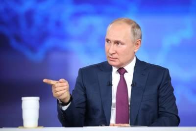 Президент Путин: РФ проводит матчи Евро-2020 в пандемию, так как вынуждена исполнять обязательства