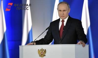 Президент России объяснил, почему Украина не входит в список недружественных стран