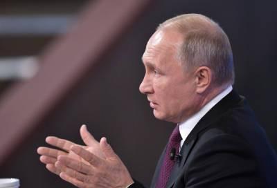 Просто подонки: Президент России о телефонных мошенниках