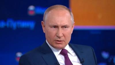 Путин сравнил последствия закона о коренных народах Украины с оружием массового поражения