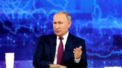 «Недостаточно производим, несвоевременно реагируем…» Путин рассказал, почему в России растут цены