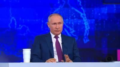 Путин рассказал, почему в Петербурге проводят Евро-2020 в пандемию