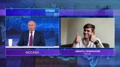 Прямая линия с Владимиром Путиным. В России нет планов блокировки западных соцсетей