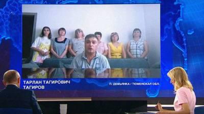 Путин сравнил со «Свадьбой в Малиновке» звонок от россиянина