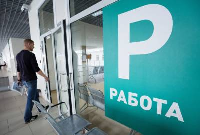 Путин оценил ситуацию на рынке труда