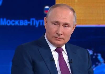 На системы Прямой линии с Путиным совершаются DDoS-атаки