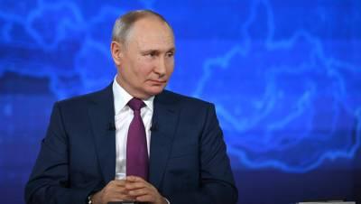 Путин надеется, что США откажутся от идеи абсолютной гегемонии