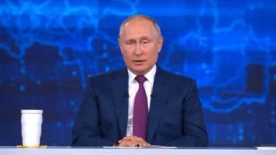 Путин ответил петербуржцу, зачем он встречался с Байденом