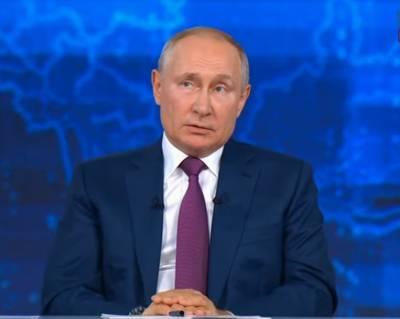 Путин прокомментировал итоги встречи с Байденом, приведя в пример семью близких друзей