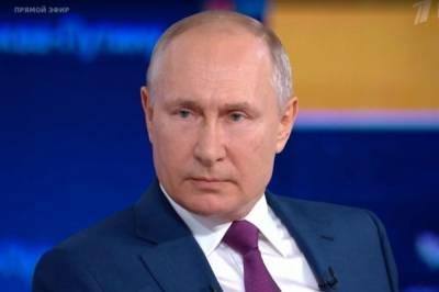 Путин выразил надежду на улучшение отношений России и США