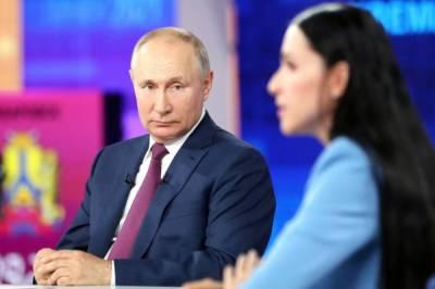 Путин: Россия не будет делать ответные шаги на нарушения США себе во вред
