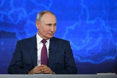 Путин назвал главный «золотой запас» России