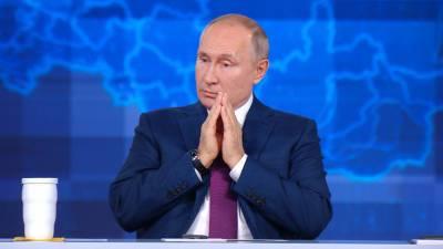 Путин сравнил себя с ледоколом