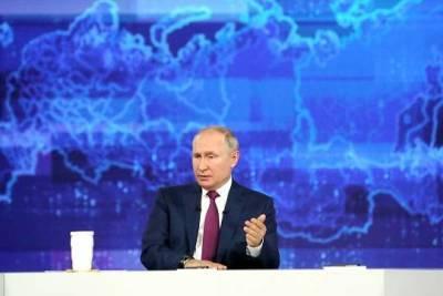 Путин назвал цель своей встречи с Байденом