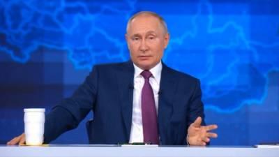 Путин отметил выдающиеся достижения Петра I, Екатерины Великой и Александра I