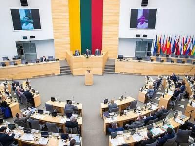 Президент Литвы: Саммит Россия-ЕС нельзя проводить без предварительных условий