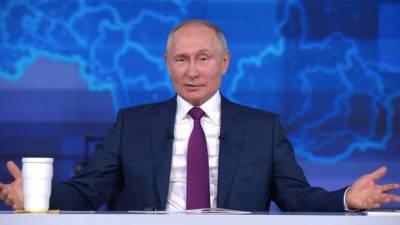 Прямая линия с Владимиром Путиным. Я же русский человек! Путин рассказал, какие песни поет за столом