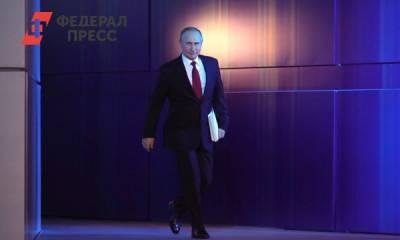 Кубанские депутаты прокомментировали «прямую линию» Путина