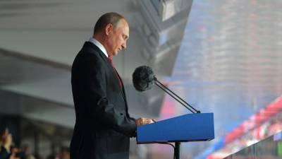Президент России считает победой мирового спорта проведение ОИ-2020