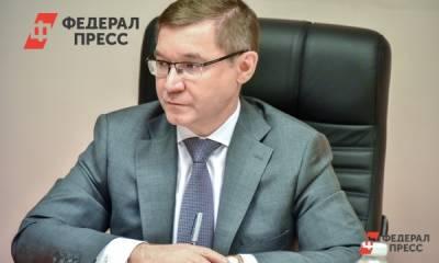 Полпред Якушев взял под «особый контроль» проблемы уральцев