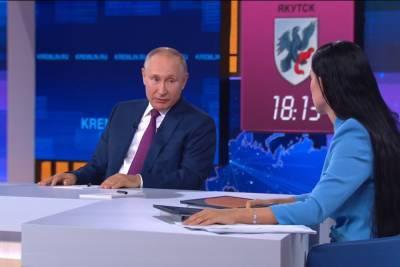 На прямой линии Путин поднял проблему газификации участков