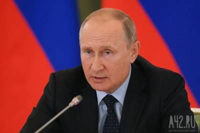 Путин ответил на вопрос о передаче власти и преемнике главы государства