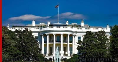 Белый дом заявил о желании наладить контакты с Россией