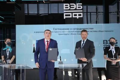 Южно-Сахалинск будет двигаться в сторону экологичности общественного транспорта