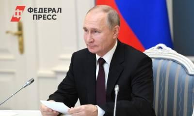 Пленарное заседание ПМЭФ-2021: очный визит Путина и видеообращение из Бразилии