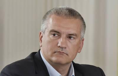 Аксенов рассказал о недвижимости «борцов с Россией» в Крыму