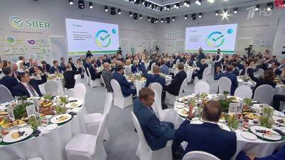 Участники Международного форума в Петербурге ждут встречи с Владимиром Путиным