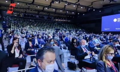 На сессию с Путиным на ПМЭФ не пустили две тысячи человек