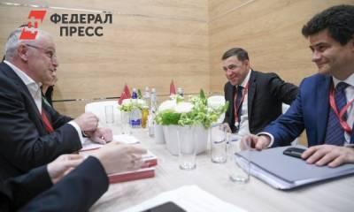 Свердловский губернатор нашел способ сдержать цены в «Магните»