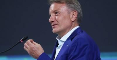 """""""Боюсь обмануться"""": Греф рассказал об ожиданиях от встречи Путина и Байдена в Женеве"""