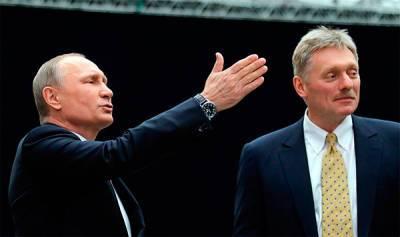 Песков: Россия пока не получала от Киева конкретных деловых предложений по повестке возможной встречи Путина с Зеленским