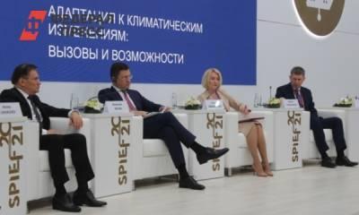 Калининград станет частью проекта кабмина по снижению углеродных выбросов