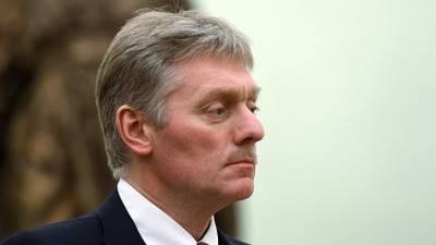 Песков высказался о возможной встрече Путина с Зеленским и теме Крыма