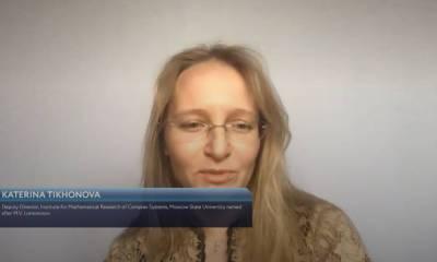 Предполагаемая дочь Путина выступила на экономическом форуме в Петербурге