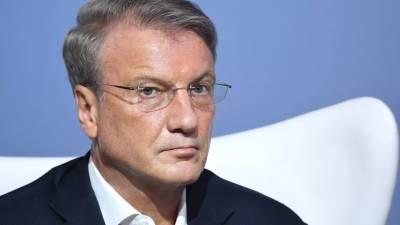Греф поделился ожиданиями от предстоящей встречи Путина и Байдена в Женеве