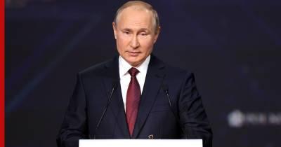 Продление льготной ипотеки и восстановление экономики: заявления Путина на ПМЭФ-2021