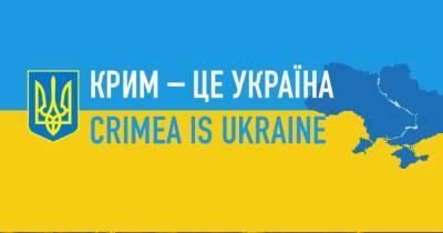 Оккупанты заявили, что в Крыму с начала года уже отдохнули 2 млн туристов