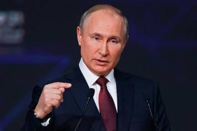 Путин назвал лучшие регионы России по качеству жизни